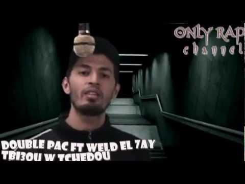 7OUMA PAC WLED EL MP3 DOUBLE TÉLÉCHARGER