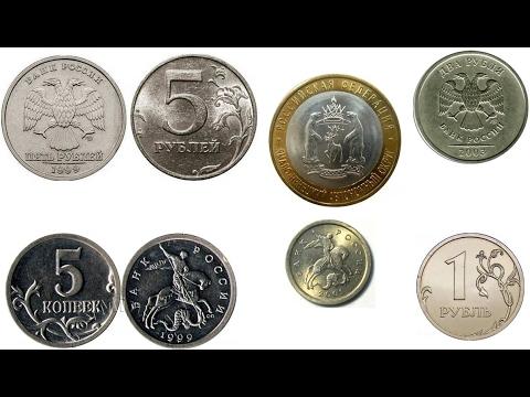 Дорогие редкие монеты России за 500 тысяч рублей! / Четверг Шоу /