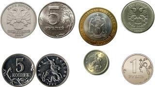 Дорогие редкие монеты России за 500 тысяч рублей! / Четверг Шоу /(, 2017-02-09T18:35:53.000Z)
