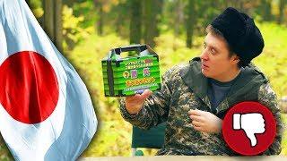видео Сухой Паек (сухпаек Или Сухпай), Индивидуальный Рацион Питания (ИРП) Российской Армии, Продукты и Состав