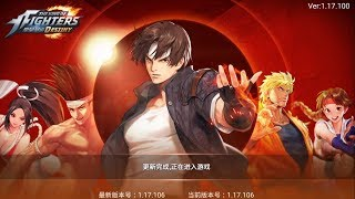 The King Of Fighters Destiny Mobile Game First Look Preview