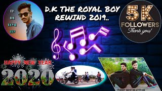 Dk the royal boy   rewind 2019   YouTube videos   best 2019 video   coming 2020   happy New year