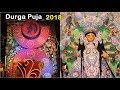 Durga Puja 2018 I Surir Bagan Sarbojanin Durgapuja