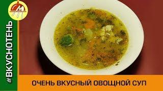 Суп овощной с цветной капустой. Рецепт очень вкусного овощного супа