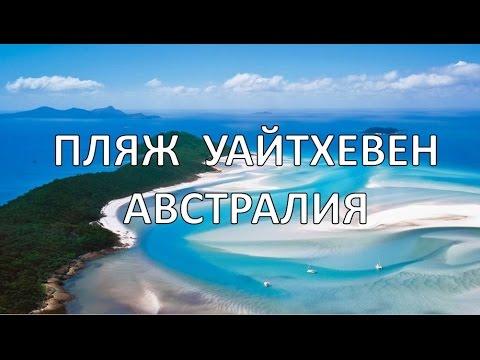 10 фактов о Чёрном море 10 фото