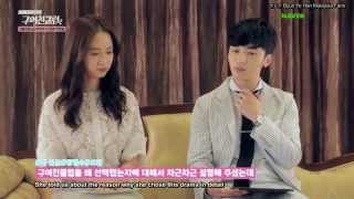 [Eng Sub] Byun Yo Han & Song Ji Hyo