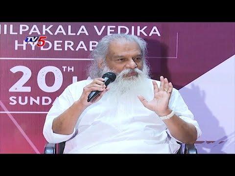 KJ Yesudas Live Concert At Shilpakala Vedika | Hyderabad | TV5 News