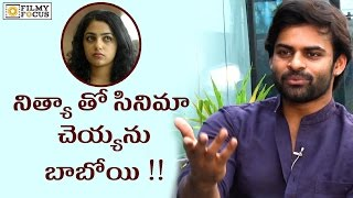 Sai Dharam Tej says I will Never do Movie with Nithya Menen - Filmyfocus.com