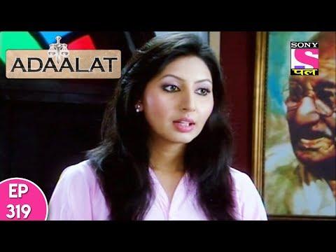 Adaalat - अदालत - Episode 319 - 7th August, 2017