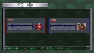 Jushin Liger vs. Black Tiger in Toukon Retsuden 3