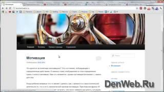 Как сделать сайт самому  Уроки создания сайтов(, 2013-08-05T12:22:36.000Z)