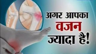 Sanjeevani || Heel Pain | Causes, Symptoms,Treatment |