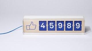 Fliike la première boîte à Like, un compteur physique de Like Facebook en temps réel par Smiirl.