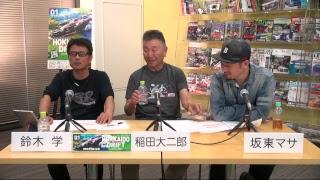 第2回 生配信 V-OPT ライブ まなP / Dai / マサ thumbnail