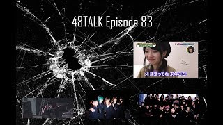 48TALK Episode 83: Keyakizaka46 Garasu wo ware!, NGT48 3rd single, AKBingo BTS, Special Announcement