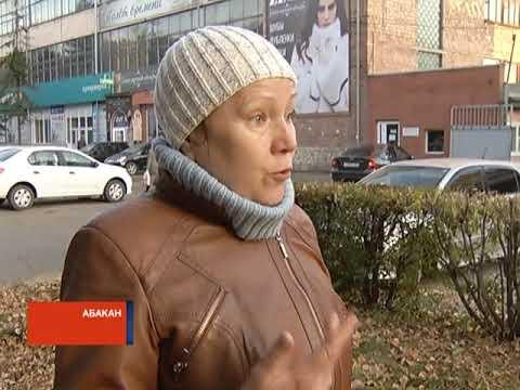 Жители столицы Хакасии узнали о гибели мэра Николая Булакина
