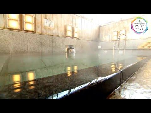 ② 飯坂温泉共同浴場めぐり(Lovely local public baths in Iizaka Onsen)