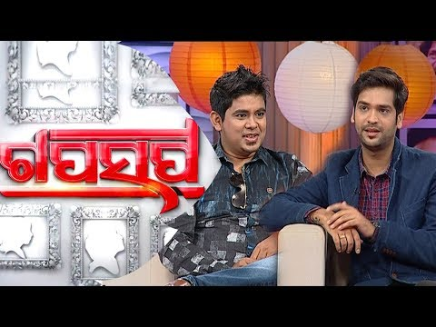 Gaap Saap Ep 494 30 Sep 2018 | Swayam Padhi | Tariq Aziz | Odia Playback Singers | Celeb Chat Show
