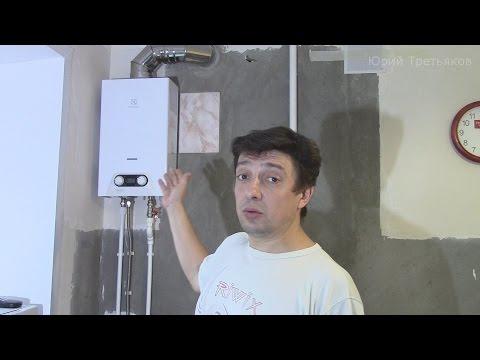 Газовая колонка Electrolux GWH 265 ERN NanoPlus. #Обзор и #Подключение