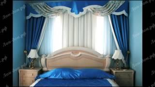 Синие шторы   Краткий обзор