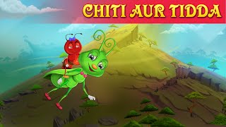 चींटी और टिड्डा | Ant and the Grasshopper Kahani in Hindi | Fairy Tales in Hindi By Baby Hazel