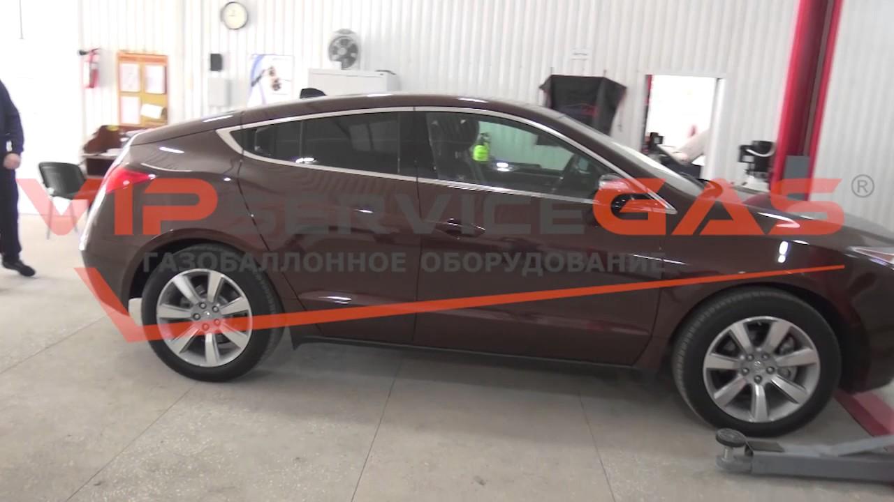 ГБО на Acura ZDX-Установка ГБО. Газ на Acura ZDX (ГБО ХАрьков)