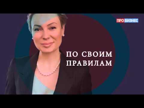 «По своим правилам» Выпуск 3.