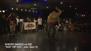KEI vs SHIORI 【HIPHOP 1on1 Battle】Top16/ #SDSosaka 2018-春の陣 /2018..4.7