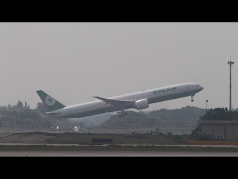 4/17  Taiwan Taoyuan international airport RCTP