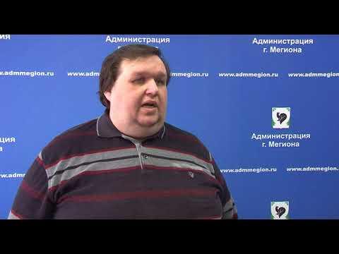 Сергей Сапичев - руководитель автономного некоммерческого объединение