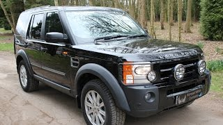 Land Rover Discovery EGR Чип-Тюнинг