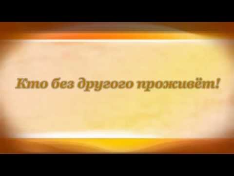 Сказка Про Короля и Солдата. Самуил Маршак