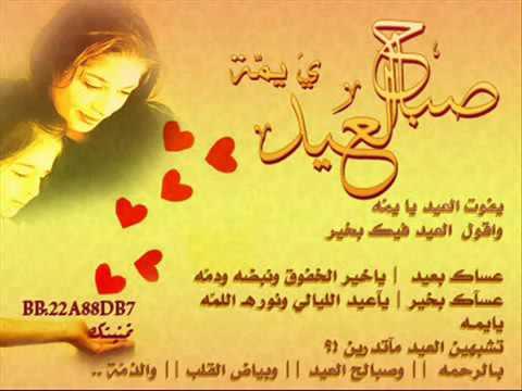 Na Am قصائد عن عيد الفطر المبارك 6
