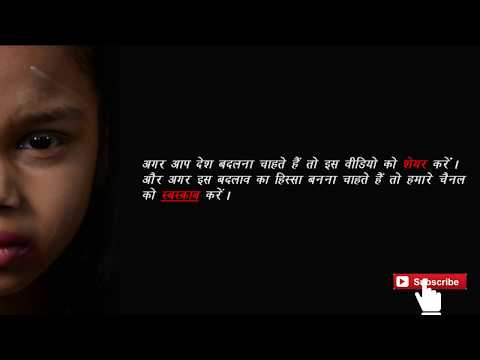 Maa | Short Film On Child Abuse By Creative Beings | Social Awareness
