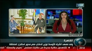 نشرة التاسعة من القاهرة والناس 31 يناير