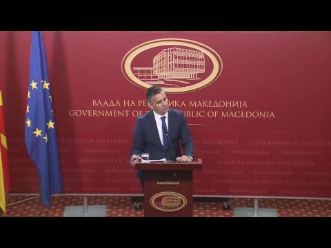 Прес-конференција на портпаролот на Владата на Република Македонија, Муамет Хоџа [15.08.2018]