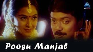 Poosu Manjal Video Song | Kanave Kalaiyadhe Songs | Murali | Simran | Pyramid Glitz Music