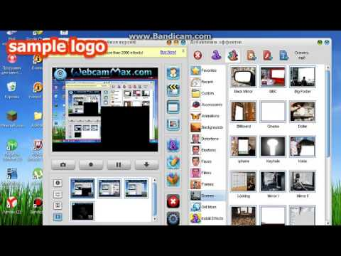 Webcammax как пользоваться