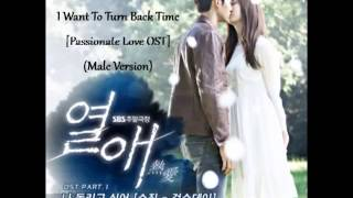Video Sojin (Girl's Day) - I Want To Turn Back Time [Passionate Love OST] (Male Version) download MP3, 3GP, MP4, WEBM, AVI, FLV April 2018