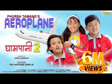 Aeroplane (Ghampani 2)
