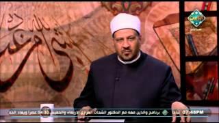 بالفيديو.. مستشار المفتي: الكتابة ووضع علامات في المصحف عند الضرورة «مباحة» بشرط