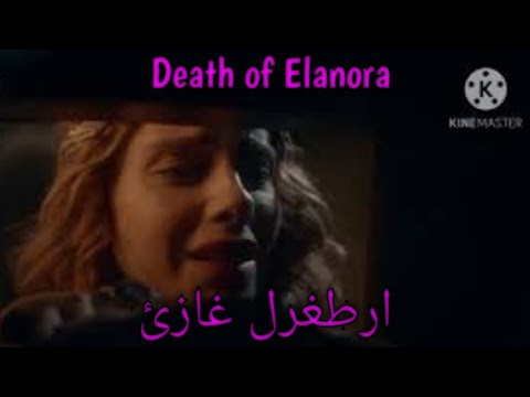 Death of Elanora by Marcus