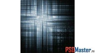 Абстрактные волокна с помощью фотошоп