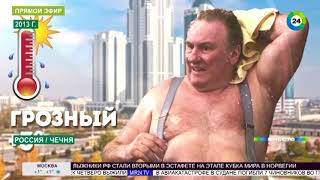 Депардье из Сибири. Народный артист Мордовии переехал в Новосибирск