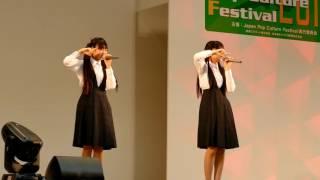 Japan Pop Culture Festival 2016 関西国際空港.