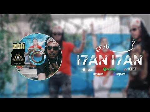 Gnawi - I7AN I7AN FT. Kap2 & Mimi ( DJ JIMMY-B )  [ OFFICIAL CLIP ]