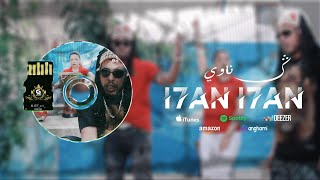 Gnawi - I7AN I7AN FT. Kap2 & Mimi ( DJ JIMMY-B )  [ OFFICIAL CLIP ]