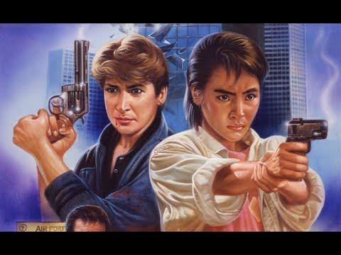 yes madam 1985 trailer