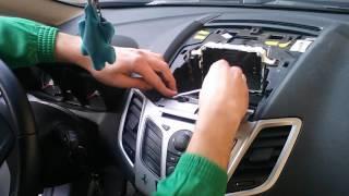 smontaggio auto radio Ford Fiesta mk7