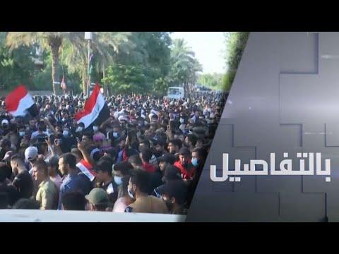 هل تغير تظاهرات العراقيين نتائج الانتخابات؟  - نشر قبل 2 ساعة